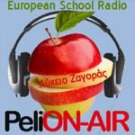 peliON-AIR-long