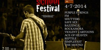 SCHOOL FESTIVAL 4-7-14
