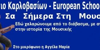 gymKarlov-SanSimeraStiMousiki-poster-internetSafe