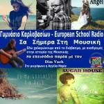 gymKarlovSanSimeraStiMousiki-8-June-2-DimVach