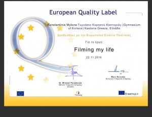 etw_europeanqualitylabel_72456_el