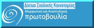 schoolnet-logo1.png
