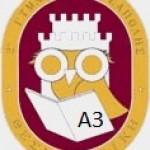 Λογότυπο της ομάδας του Β1 2ου Γυμνασιου Νεάπολης
