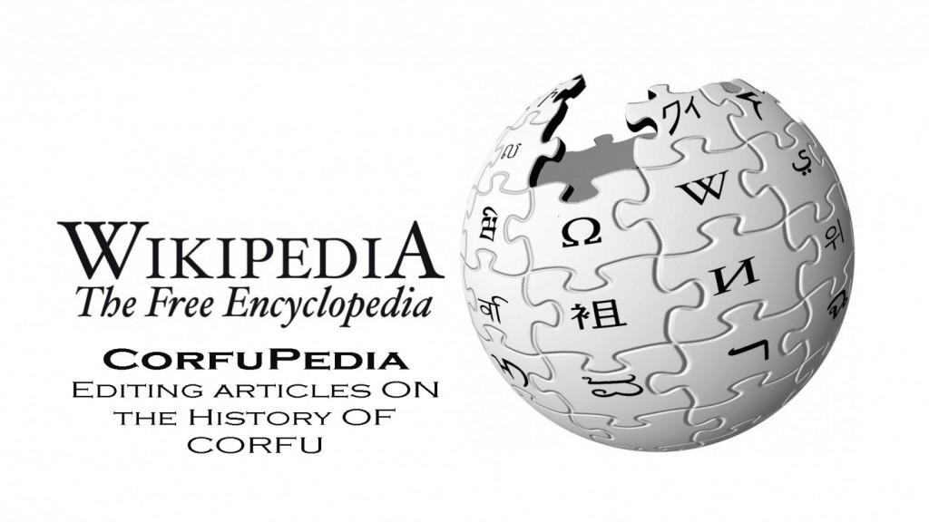 Wikipedia CORFU