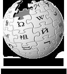 Wikipedia-logo-el