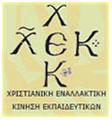XEK_MENU