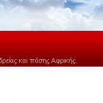 newsletter-top