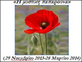 Snap 2013-12-06 at 18.24.35