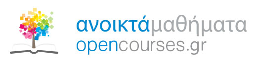 Οpen Courses