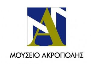 newlogo mouseio akropolis