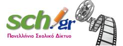 sch_logo_new5