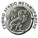 1gel_metamorfosis
