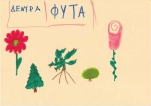 gymnAsklip-011