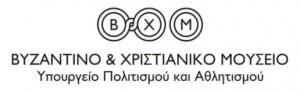 logo_museum_el1