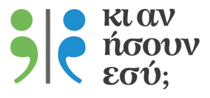 Logo_KiAnHsounEsy-GR-COLOR-Diafano