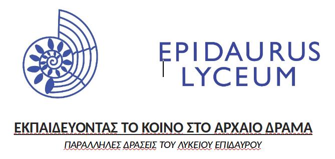 epidaurus_lyceum