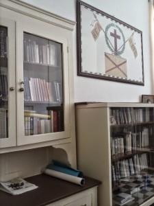 Η Βιβλιοθήκη μας!
