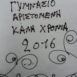 20160119_120733