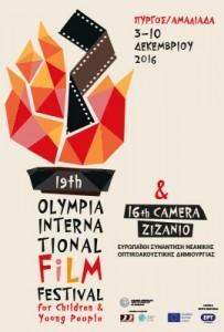 camera_zizanio