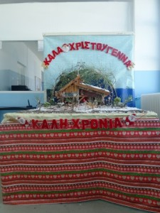 Χριστουγεννιάτική  Φάτνη