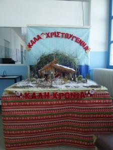 Η χριστουγεννιάτική φάτνη του σχολείου μας