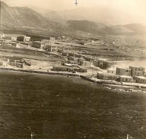 Το σχολείο μας  το έτος 1944