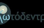 photodentro_side
