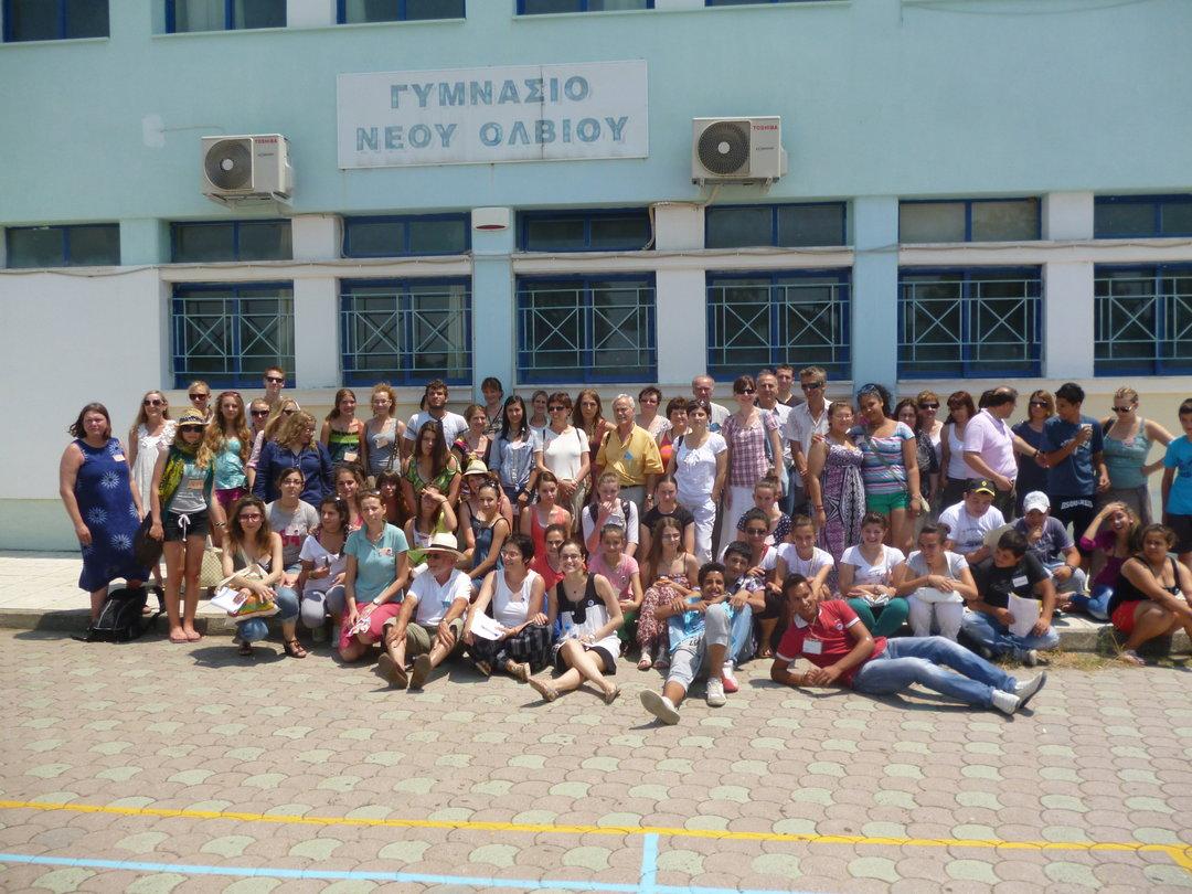 Γυμνάσιο Ν. Ολβίου