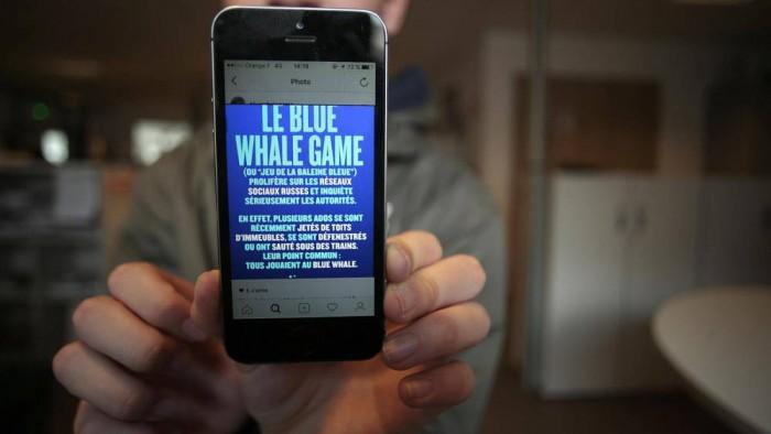 μπλε φάλαινα1