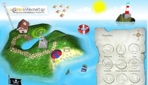παιχνίδιαsaferinternet