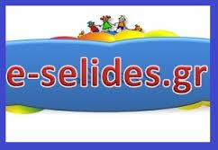 e-selides