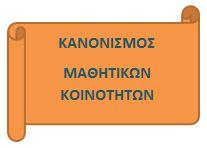 kan_mathit_koin