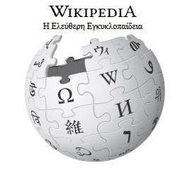 wikipedia3