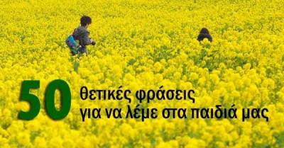 fraseis-fb2