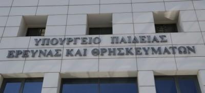 ypoyrgeio_0