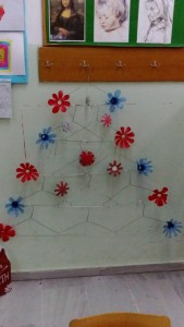 blog tree1_