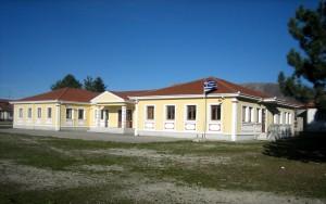Σχολείο Αμπελοκήπων