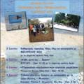 Poster 5 June