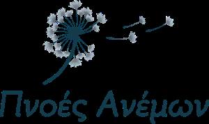 pp-logo-2017