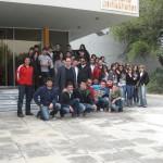 Επίσκεψη στο ΕΚΕΦΕ Δημόκριτος