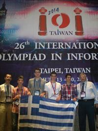 2 Χάλικινα για την Ελληνική αποστολή στην 26η Διεθνή Ολυμπιάδα Πληροφορικής | IOI 2014 | Taipei, Taiwan