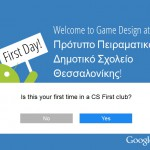 Google CS First - Thessaloniki - Greece