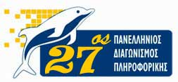 pdp_logo27
