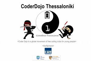 CoderDojo Thessaloniki