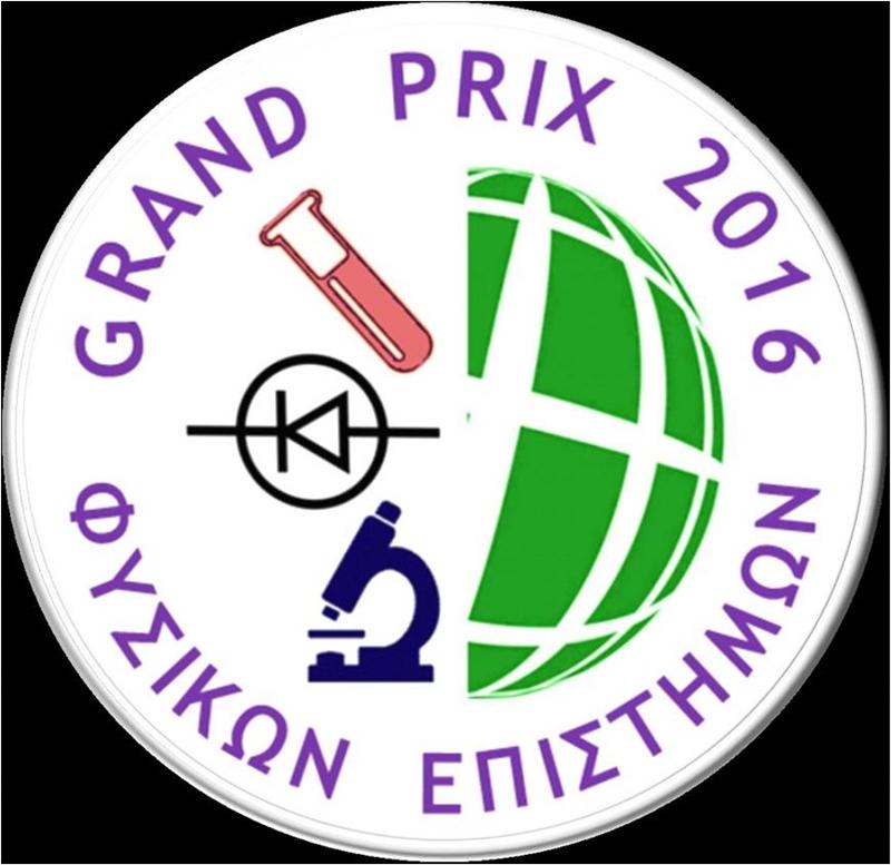 GP_2016