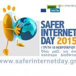 SID2015_SaferinternetGR_Logoe