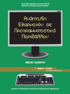 aeppbook-s