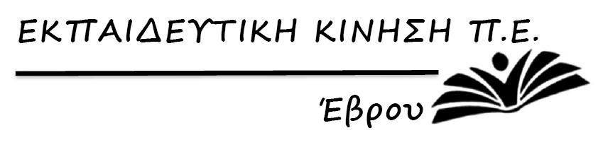 ekpe-logo