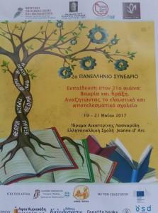 1 Αφίσα