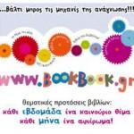e-περιοδικό